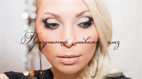Свадебный визажист.прически и макияж красноярск. вконтакте