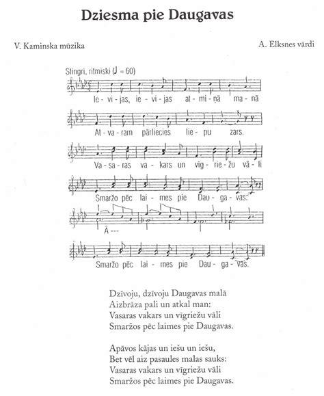 Skolas himna | AUSV AUSV