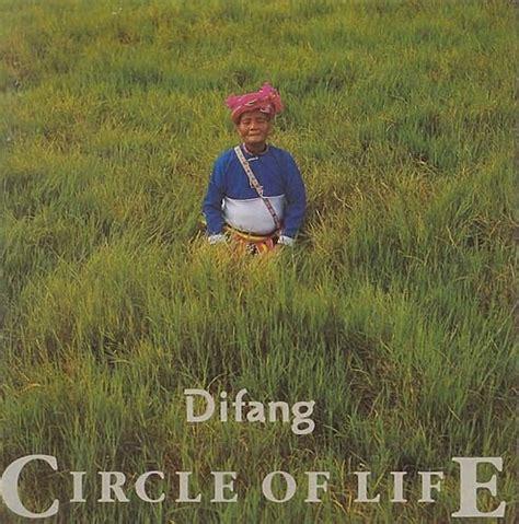 Difang Duana  Circle Of Life