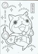 Yo Kai Yokai Jibanyan Coloring Pages Youkai Sketch Colorir Watches Para Drawing Paginas Template Nintendo Kleurplaten Party Colouring Casual Sketchite sketch template