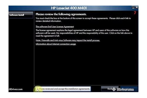 free download hp laserjet 1300 windows 7