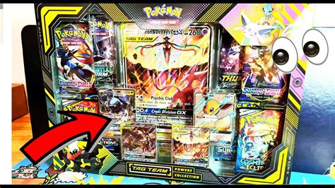 The vast majority of the products are debuting on this date, with a few notable items coming out two weeks later on the 22nd. LAST EVER Sun & Moon Promo Cards?? - Tag Team Powers Pokemon Collection Box - YouTube
