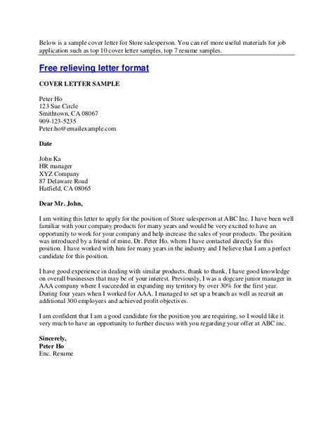 application letter sle cover letter sle linkedin