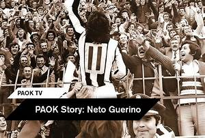 Presentation of... Paok Quotes