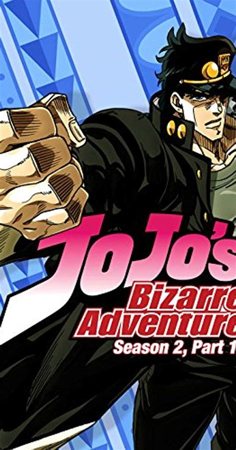 jojos bizarre adventure tv series