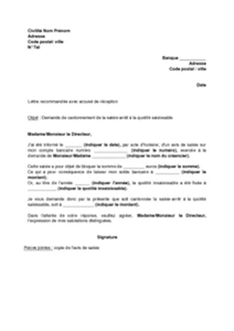 saisie sur compte lettre de demande de cantonnement de la saisie arr 234 t 224 la portion saisissable mod 232 le de lettre