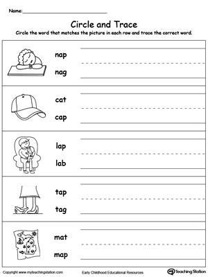 ap word family workbook for kindergarten