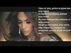 hqdefaultjpg With lyrics of on the floor of jennifer lopez