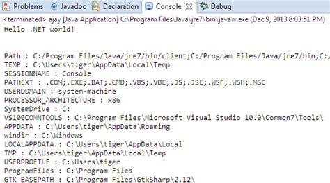 java code embedding   infosec institute