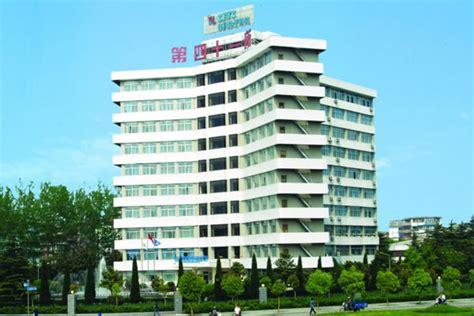 siege bred visite de la société xingyi