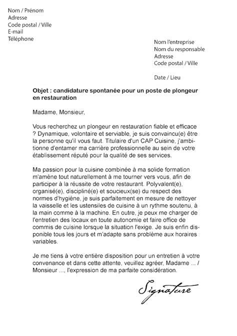 lettre de motivation responsable de salle restauration lettre de motivation plongeur en restauration mod 232 le de lettre