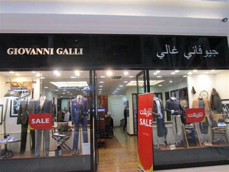 giovanni galli sale qatar  clothing fashion