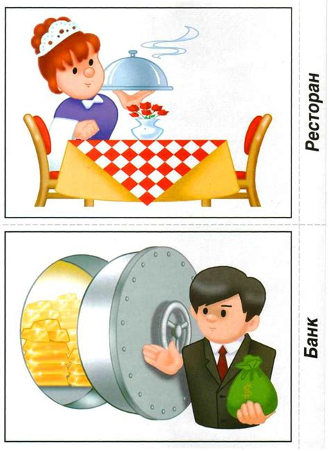 preschool positions 71 best images about thema beroepen kleuters occupations 948