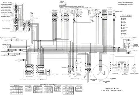 mc16 wiring diagram
