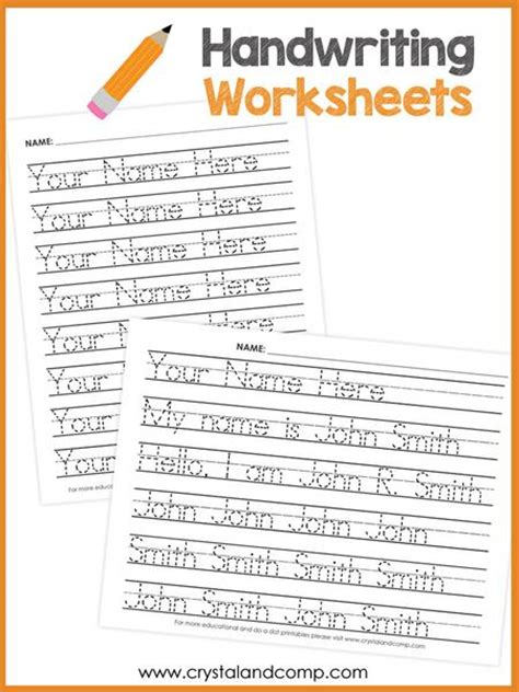 handwriting worksheets  kids   customize
