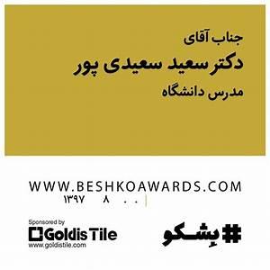 Beshkoawards, Design, Art, Talent, Architect, Ceramic
