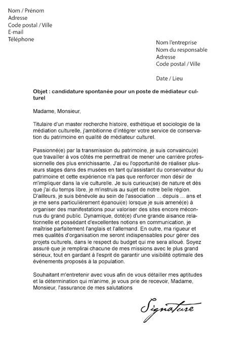 licence pro cuisine lettre de motivation médiateur culturel modèle de lettre