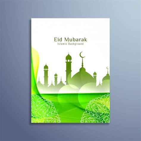 religious eid mubarak card design vector