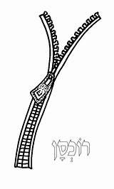 Zipper Coloring Tots Torah Template Pages Torahtots Sketch Gifs 2000 Inc Templates sketch template