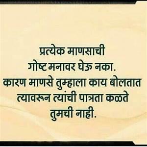353 best images... Marathi Tapori Quotes
