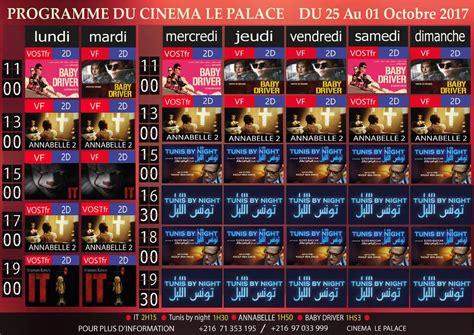 Cinéma : Programme des salles tunisiennes du 25 septembre ...