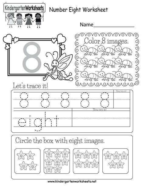 number eight worksheet free kindergarten math worksheet 414 | number eight worksheet printable