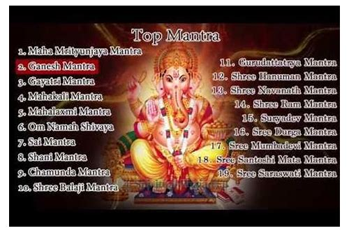 Free Download Shri Mahalaxmi Mantra Mp3