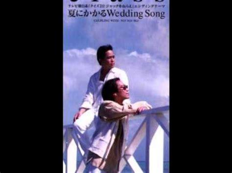 wedding song class youtube