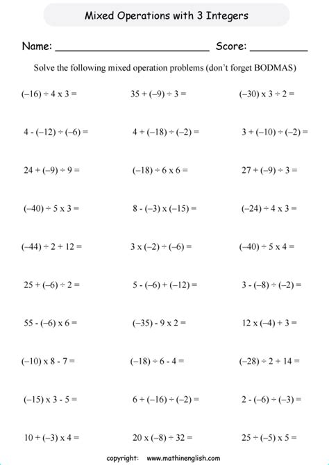 mixed operations math worksheet   terms  negative