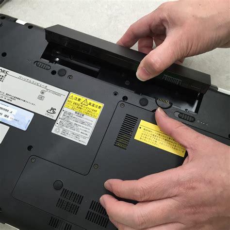 パソコン 画面 つか ない 電源 は 入る