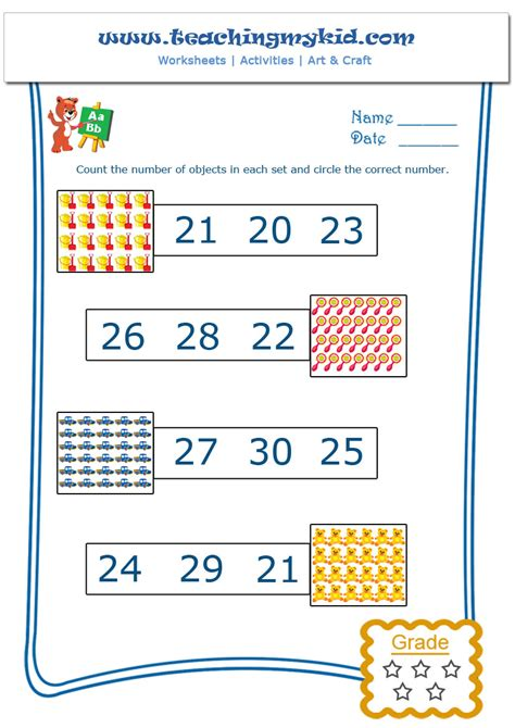 counting objects to 30 worksheets the worksheets