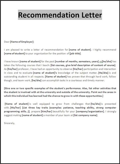 letter of recommendation template word exles of letter of recommendation