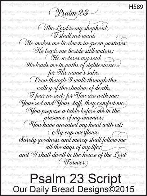 catholic wedding gifts psalm 23 script