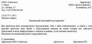 заявление об о поставке штампа вида на жительство