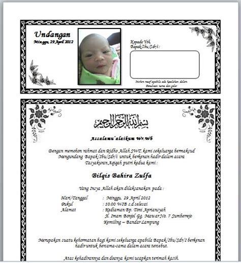 undangan unik bermanfaat contoh surat undangan aqiqah tasyakuran kelahiran bayi