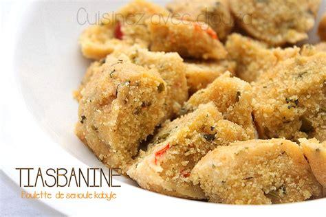 recette kabyle facile boulette de semoule tiasbanine