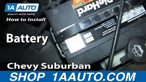 install replace battery   chevy suburban gmc