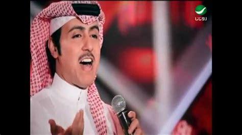 Jawad Al Ali ... Namat Ounie
