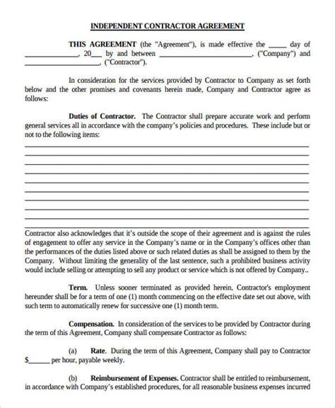 printable agreement forms word   premium