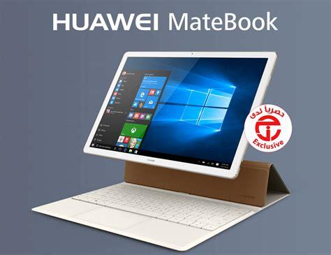 huawei    laptop detachable keyboard docktablet