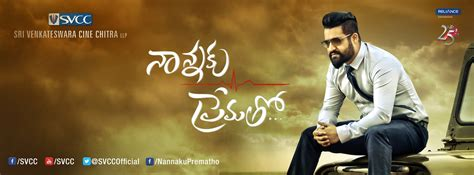nannaku prematho movie torrent download
