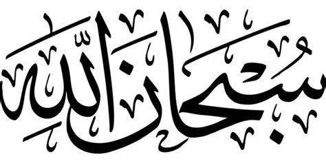 fascinating facts   arabic language