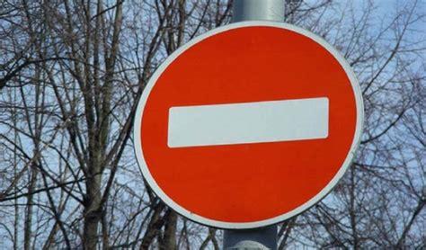 штраф за проезд под знак движение грузового транспорта запрещено 2018