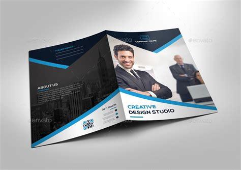 creative  folder design  twingraphic