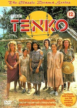 Rent Tenko: Series 1 (1981)   CinemaParadiso.co.uk