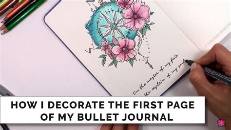 How I Decorate The First Page Of My Bullet Journal Youtube