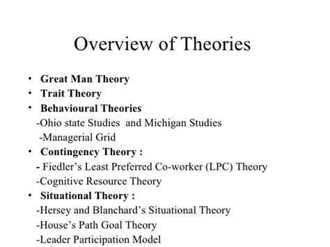 theories  leadership