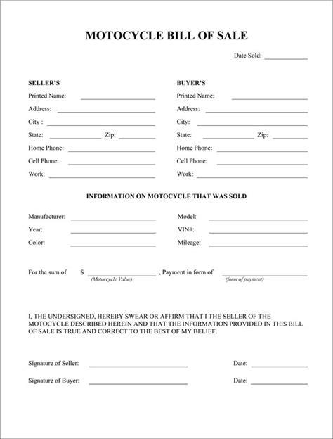 bill of sale template pdf bill of sale pdf real estate forms
