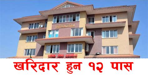 How to download civil engineering loksewa aayog preparation questions? lok sewa aayog nepal- Karidar Notice - Lok sewa Aayog - Kharidar