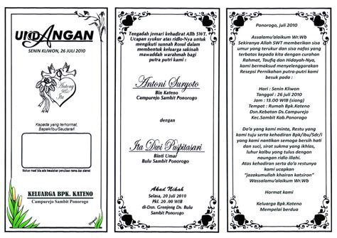 exclusive model kartu undangan pernikahan unik pernikahan